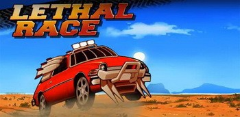 s_1_lethal_race